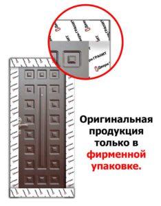 Упаковка двери Гранит М5