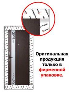 Оригинальная упаковка дверей Гранит Т3
