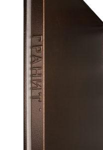 Объемный логотип на торце двери Гранит Дача