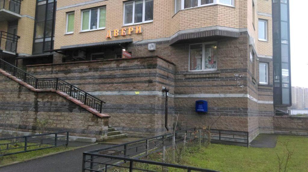 Центр входных дверей СПб